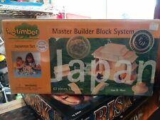 JAPANESE SET T.C. Timber Haba Master Builder Block System  NEW SEALED!