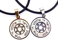 2 pendant&cord Jewish Shema Israel & Star of David Judaica Stainless silver&gold