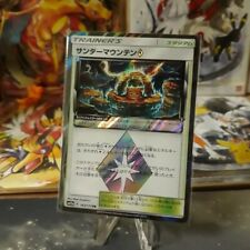 Thunder Mountain Prism Star - Tag Team All Stars Pokemon Card SM12a - NM+
