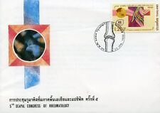 first day Cover -Thailand 5th Sepal congress of rheumatology 22 Jan 1984