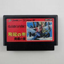 HIRYUU NO KEN Ougi no Sho Golden Fighter ~ Famicom ~ Nintendo FLYING DRAGON NES