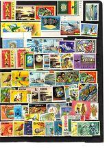 Ghana collection - MNH/MM/Used