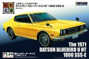 Doyusha Datsun Bluebird U HT 1800 SSS-E type 1971  No.3 plastic model Presale