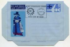 Air Letter 7 August 1973 5p. Blot of ink right of Airmail Tablet. First Day Used