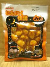 Pickled Garlic 70g, Miso (Soybean Paste) Taste & Bonito Flakes, Japanese Pickles