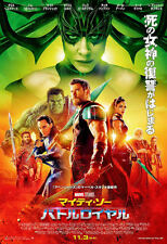 "Thor - Ragnarok ( 11"" x 16.5"" ) Movie  Collector's  Poster Print  (T3) - B2G1F"