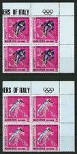 MAHRA STATE SOUTH ARABIA  7  BLOCKS ITALIAN GOLD MEDAL WINNERS OLYMPICS 1968