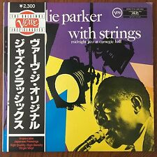 Charlie Parker With Strings Carnegie Hall Japanese Vinyl Record LP Pressing