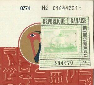 LEBANON-EGYPT Rare Tax Revenue Airport 5 L. Tied Passenger Ticket Egypt Air 1974