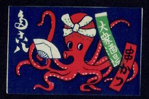 Old Matchbox Label Japan octopus