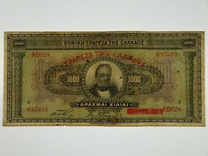 Greece 1926 One Thousand Drachmai Banknote in Very Good Condition
