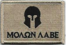 Coyote Noir Fauve Spartiate Molon Labe Come Et Emmenez Patch hook & loop tape