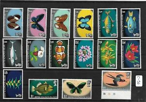 SMT 103, British Solomon Island BIRDS and topical set of 16 stamps, MNH