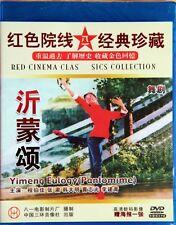 DVD Ballet révolutionnaire chinois-Ode Yi Meng Eulogy-Chinese revolutionary