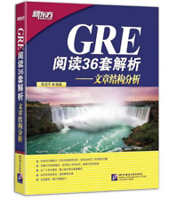 GRE阅读36套解析:文章结构分析 New Oriental GRE read 36 sets of analysis