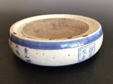 Antique Chinese Porcelain Inkstone Blue and White Ming? Dynasty Calligraphy