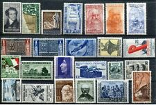 Italia repubblica 1952 annata completa 24V mnh