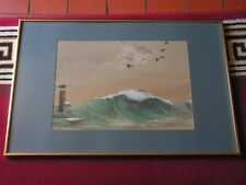 A MEDIUM-SIZED, PASTEL DRAWING OF SEASCAPE, SIGNED.