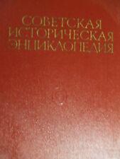 Vintage Soviet  RUSSIAN   Book Soviet  HISTORICAL Encyclopedia Volume 3 . 1963 .
