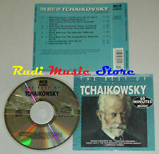 CD THE BEST OF TCHAIKOWSKY 1988 west germany MCR CLASSIC 2689012 lp mc dvd