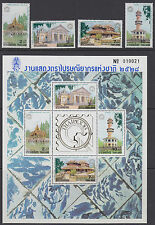 THAILAND : 1985 Thaipex 85 Stamp Exhibition set + M/Sheet SG1205-8+MS1209 MNH