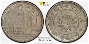 CHINA 1928 Fukien 20 Cents Silver Coin Year 17 PCGS AU .Rare 黃花崗 七十二烈士