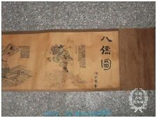 Chinese Ancient picture silk paper Eight Immortals 8 god Scroll painting  gd5095