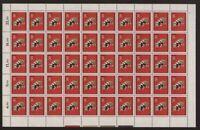 Deutschland (BRD), MiNr. 531, 50er Bogen, postfrisch / MNH - 606978M