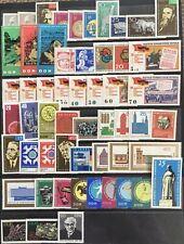 Germany (DDR) 1965 issues Mostly MNH