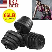 Totall 66 LB Weight Dumbbell Set Cap Gym Barbell Plates Body Workout Adjustable