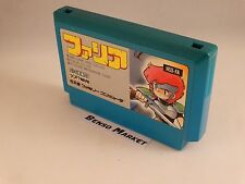 FARIA FUUIN NO TSURUGI NINTENDO FAMICOM NES 8BIT GIAPPONESE IMPORT NTSC-J JP JAP