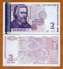 Bulgaria, 2 Leva, 2005, P-115b (115), UNC > holographic strip