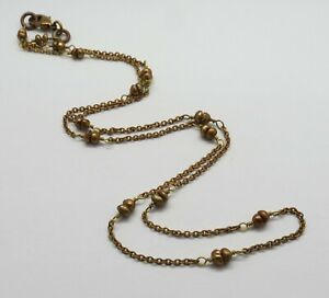 19 Inch Long Pearl Nuggets Bronze Beaded Chain Vintage Minimal Chain Necklace