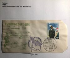 1948 Taiwan China First Day cover Fdc Scout Jamboree