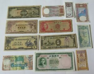 COLLECTION BANKNOTES ASIA 25pc #xc 047