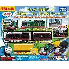 Takara Tomy Plarail Green Thomas & Black James The First Story set Limited Toy.