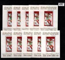 # 10X LIBYA 1988 - MNH - TENNIS - OLYMPICS - SEOUL