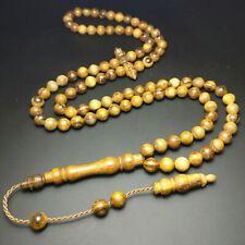 Oud Turkish Agarwood Prayer Beads, Öd Dua Tasbih Tesbih Tasbeeh Dhikr Zikr 381
