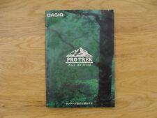Casio Protrek sensor watch Catalogue 1998 Japanese  Issue