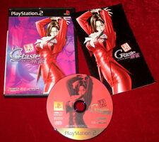 PS2 Game G-TASTE MAHJONG NTSC-J Japan Import PlayStation 2