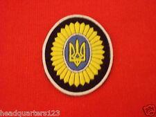 CA UDSSR Sowjetunion Abzeichen Mützenabzeichen Armee Barett (textil) UKRAINE