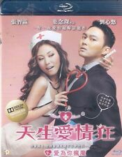 Natural Born Lovers Blu Ray Julian Cheung Chilam Annie Liu NEW R0 Eng Sub