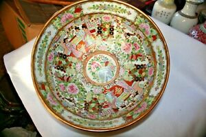 "Chinese Antique Vintage Famille Rose Medallion Porcelain Charge Bowl 10"" Round"