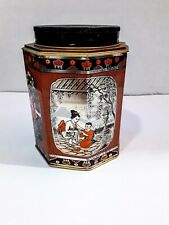 VINTAGE ORIENTAL ASIAN Decorative Empty Large TIN CAN Container with lid
