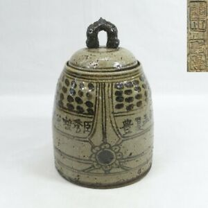 D0472: Japanese unique water jug of OLD pottery of rare bell shape with sign