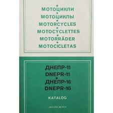 Ersatzteilkatralog Dnepr 11 16 parts catalog Dneper