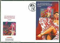 CENTRAL AFRICA 2015  125th ANNIVERSARY OFTHE MOULIN ROUGE SOUVENIR SHEET FDC