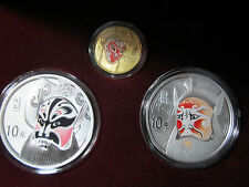 China 2012 Peking Opera Facial Mask(3rd Issue) - Gold and Silver Coins Set