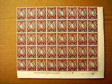 KUT 1942 ONE CENT PART SHEET BLOCK of FORTY MNH Perf. 13 1/4 x 13 3/4 FULL GUM.
