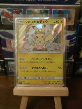 PIKACHU'S EASTER Promo 55/SM-P Pokemon Center Exclusive Holo Japanese Card